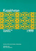 Cover of Kazakhstan DHS, 1999 - Final Report (English)